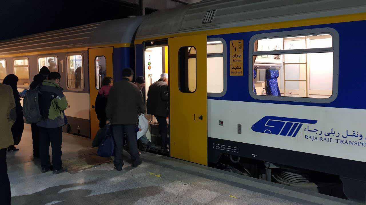 بلیط اربعین قطار
