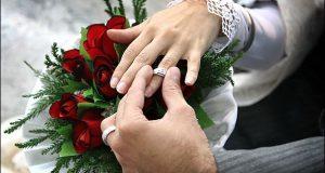 هدیه ازدواج تامین اجتماعی