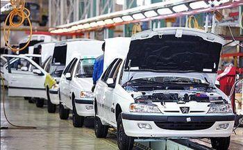 افزایش قیمت خودرو ۹۷