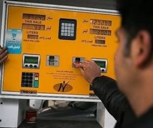 بازیابی رمز کارت سوخت