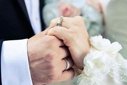 ثبت نام وام ازدواج 15 میلیونی