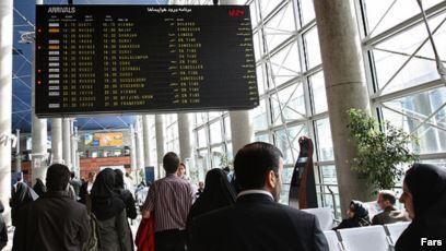 حداقل اعتبار گذرنامه برای خروج از کشور