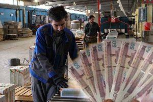 حمایت دولت از افزایش حقوق کارگران و کارمندان