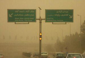 شاخص آلودگی هوای مشهد
