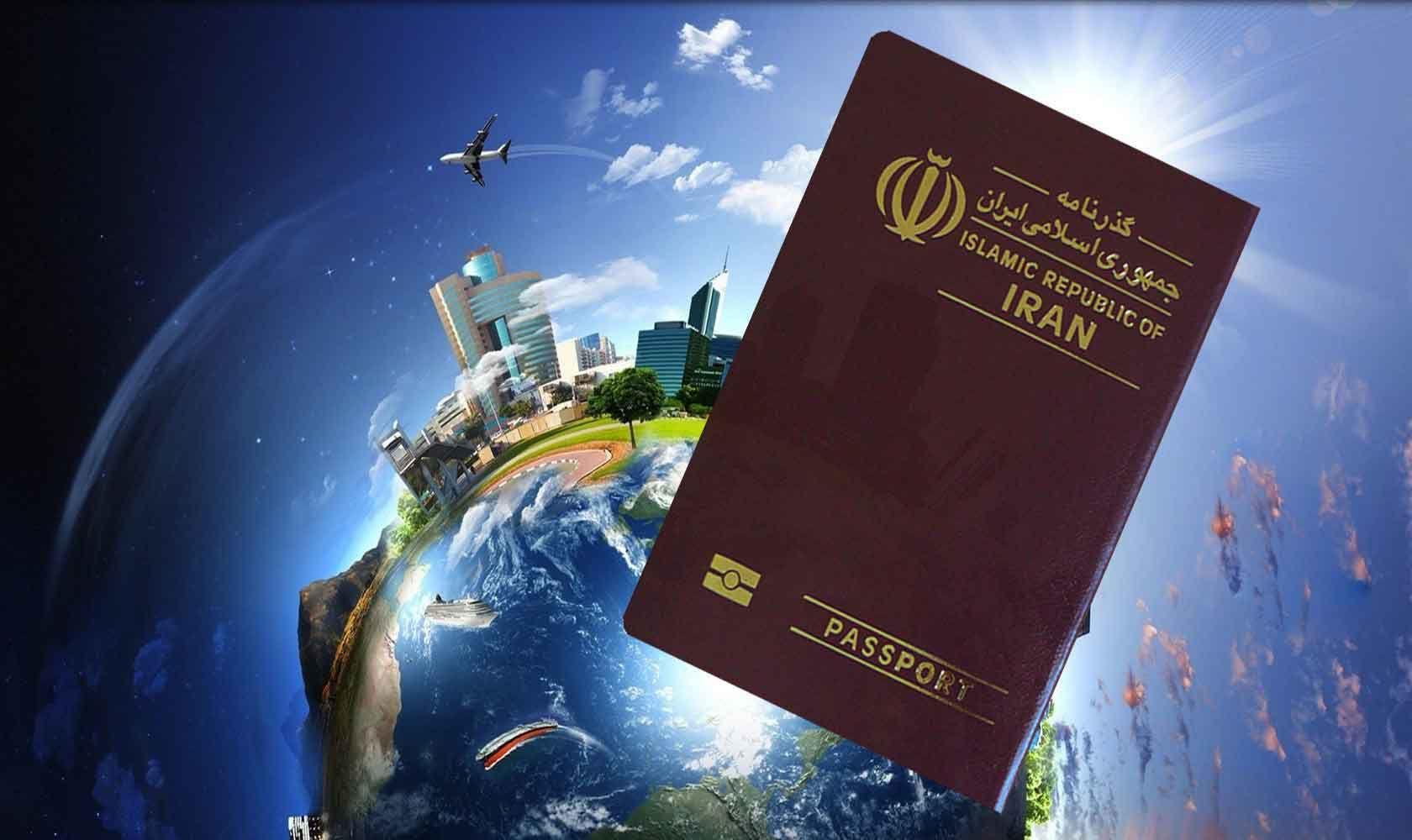 وضعیت صدور گذرنامه
