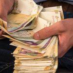 پرداخت عیدی و حقوق کارمندان