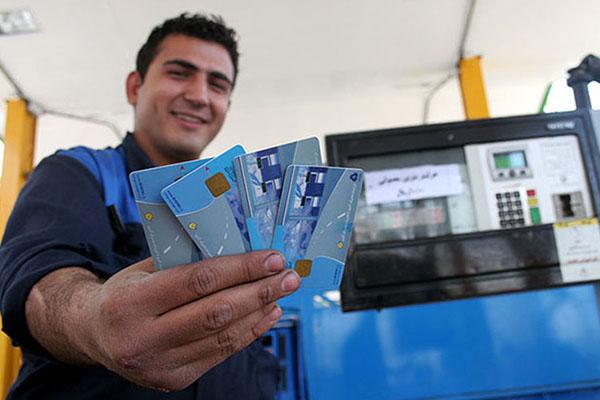 استقاده از کارت سوخت