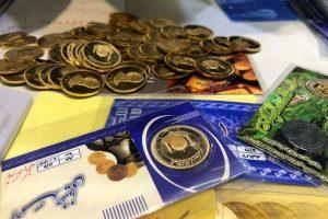 قیمت انواع سکه